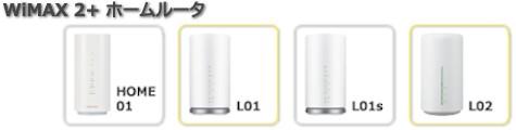 ネットワーク機器 モバイルWi-Fi・ホームルータ・無線LAN 大量入荷にて好評販売中!