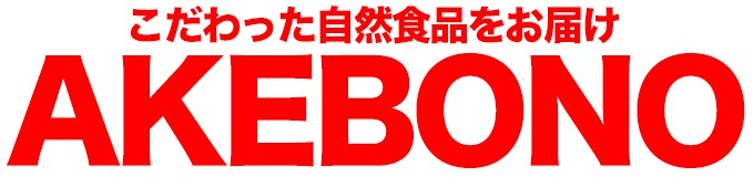 AKEBONOヤフーショップ ロゴ