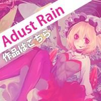 adust Rain 音楽CD