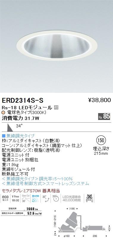 Genuine Kia 0K09L-6638096 Power Window Switch
