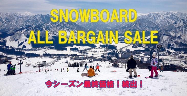 AKIBASPORTS-2017-2018 SNOWBOARD