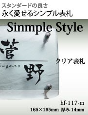 simplestyle