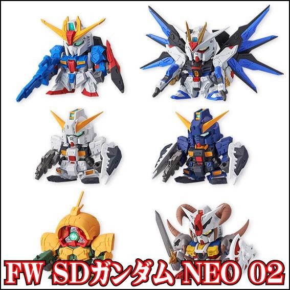 FW SDガンダム NEO 02
