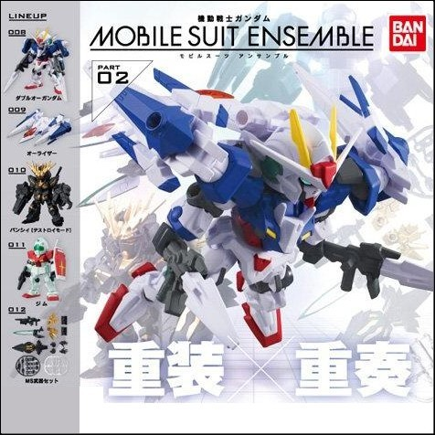 MOBILE SUIT ENSEMBLE 02