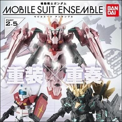 MOBILE SUIT ENSEMBLE 2.5