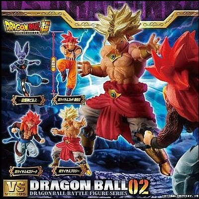 VSドラゴンボール02