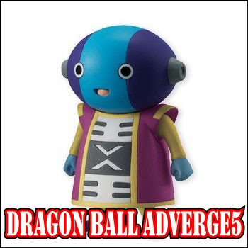 DRAGON BALL ADVERGE5