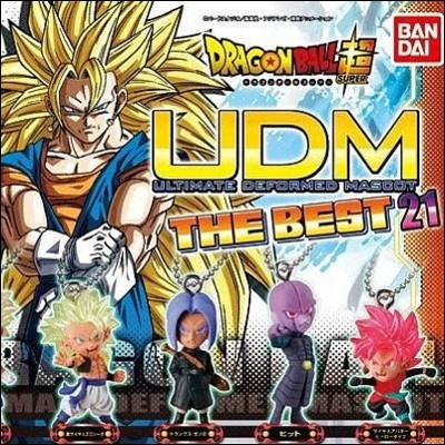 UDM THE BEST 21
