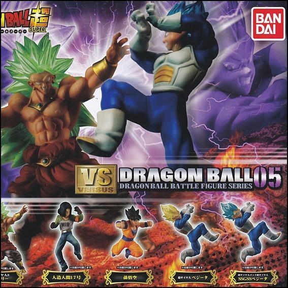 VSドラゴンボール05