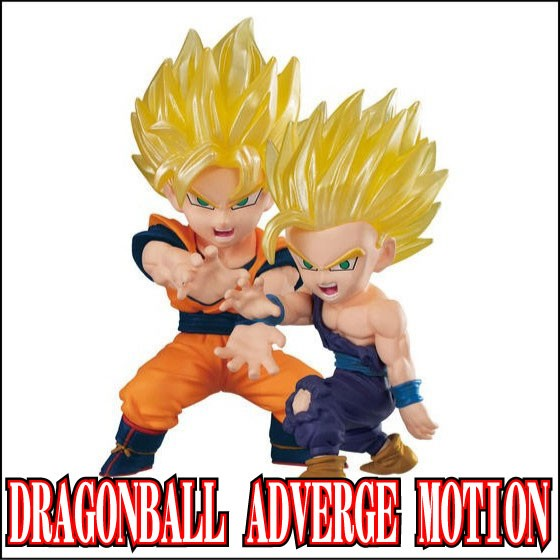 DRAGONBALL ADVERGE MOTION