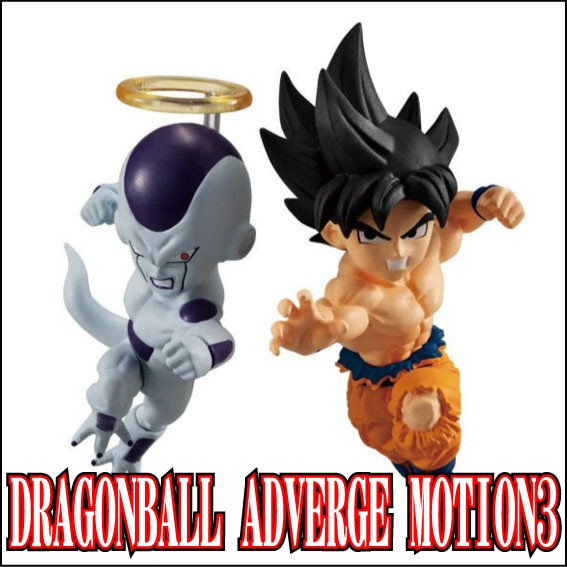 DRAGONBALL ADVERGE MOTION3