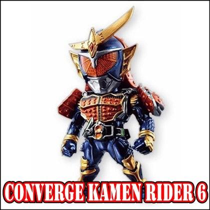 CONVERGE KAMEN RIDER 6