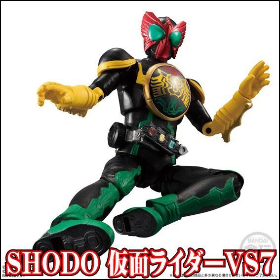 SHODO 仮面ライダーVS7