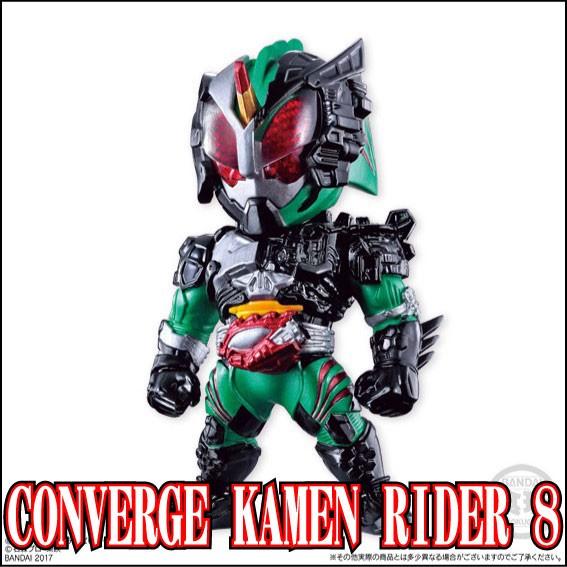 CONVERGE KAMEN RIDER 8