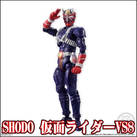 SHODO 仮面ライダーVS8