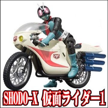 SHODO-X 仮面ライダー1