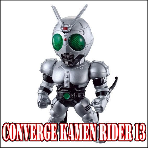 CONVERGE KAMEN RIDER 13