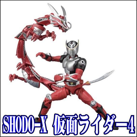SHODO-X 仮面ライダー4