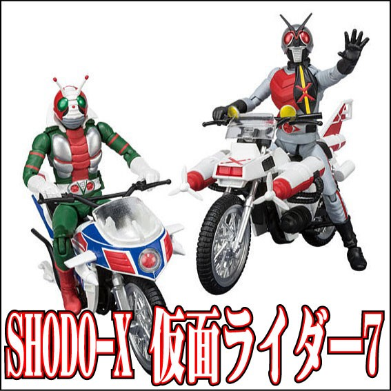 SHODO-X 仮面ライダー7
