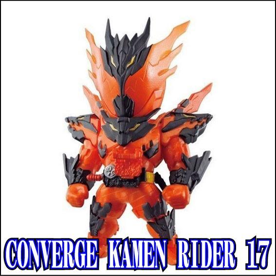 CONVERGE KAMEN RIDER 17