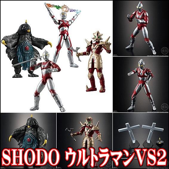 SHODO ウルトラマンVS 2