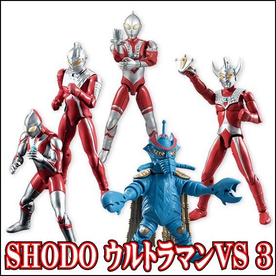 SHODO ウルトラマンVS3
