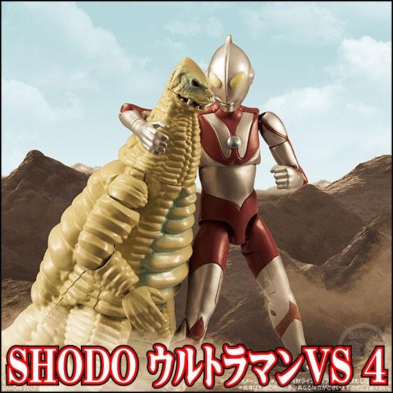 SHODO ウルトラマンVS 4