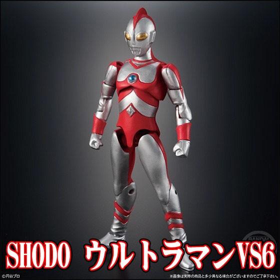 SHODO ウルトラマンVS6