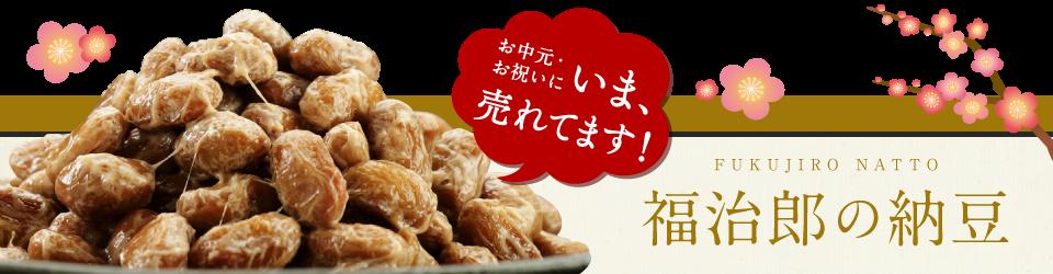"""ゴールデンウィーク休業のおしらせ""""/"""