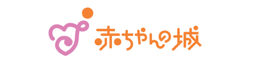赤ちゃんの城Yahoo!店 ロゴ