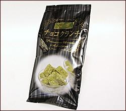 クラッシックなデザインの袋