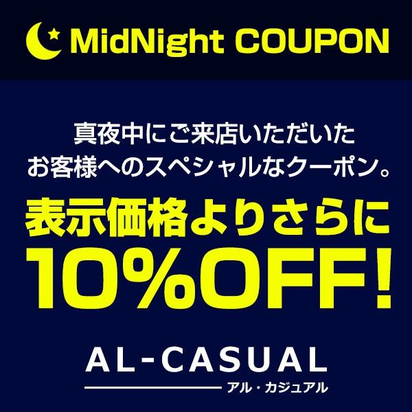 MidNight ★ 10% OFF ★ クーポン