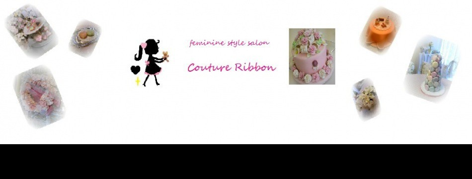 Couture Ribbon