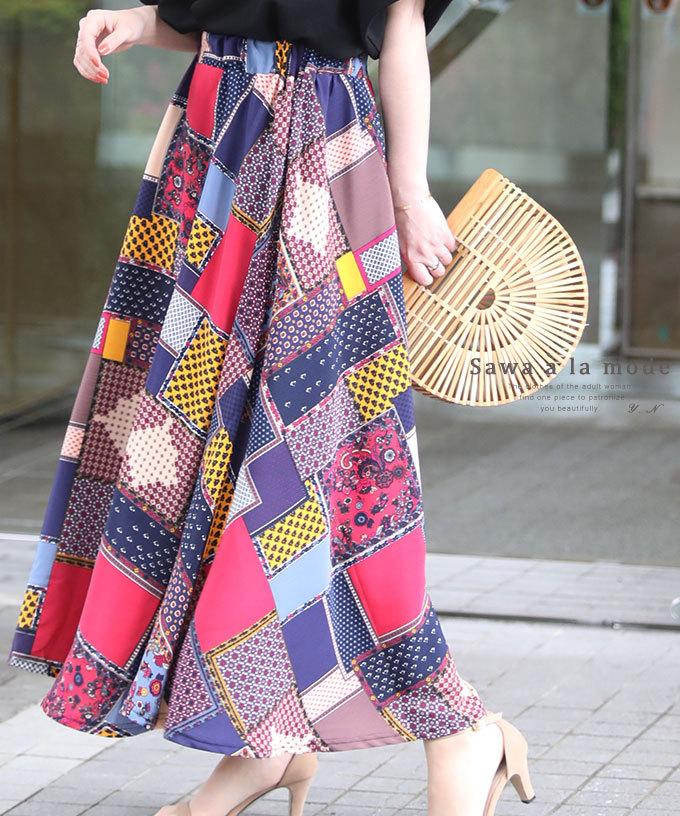 パッチワーク風プリントのフレアスカート【6月19日20時販売新作】