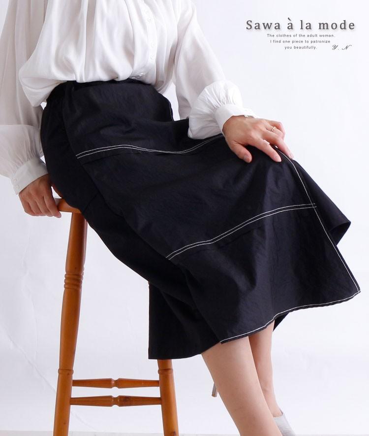 異素材ミックスのラップ巻スカート【6月17日20時再入荷】