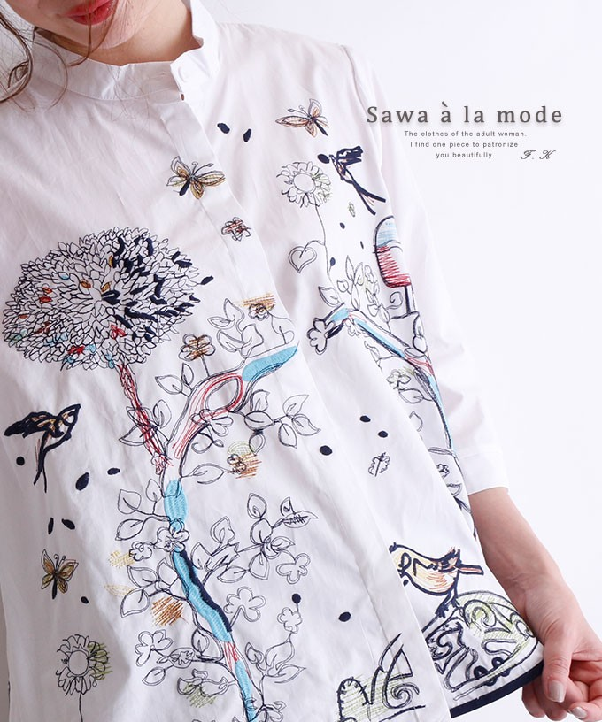 自然モチーフのカラフルイラスト刺繍の七分袖ブラウス【6月5日10時再入荷】
