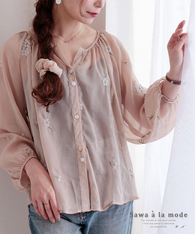 透け感ある花柄刺繍の長袖ブラウス【6月23日20時再入荷】