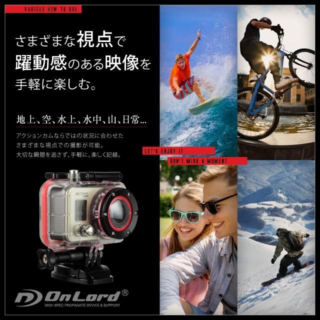 GoPro(ゴープロ)クラス ウェアラブルカメラ アクションカム (OL-101) 高画質撮影 広角170° 60m防水 WiFi機能 専用ケース&マウント付属 オンロード OnLord バッテリー×2個付