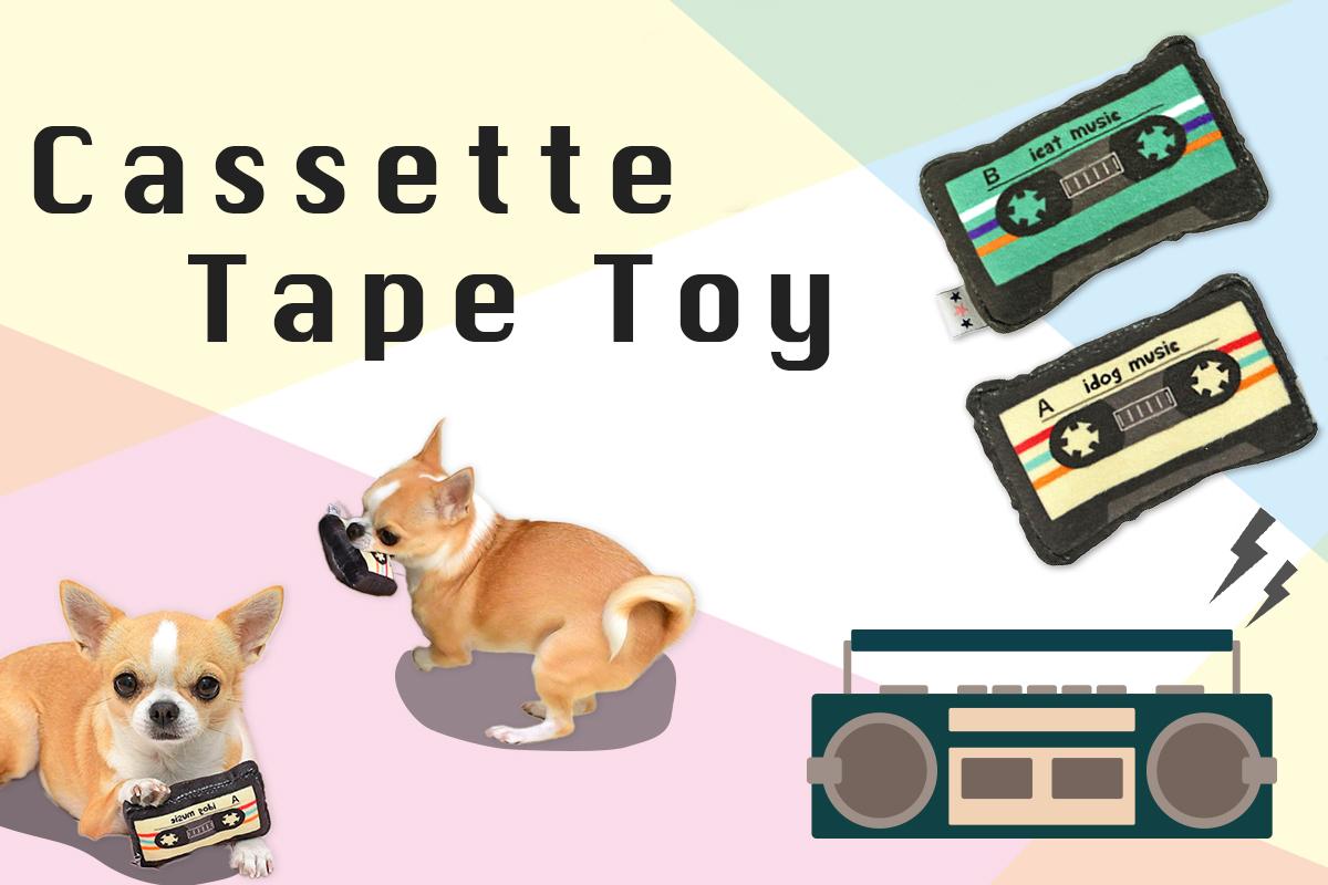 カセットテープ おもちゃ