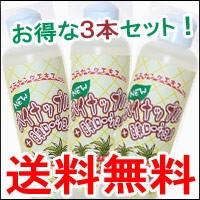 NEW パイナップル豆乳ローション・3本セット