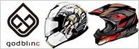 あるふぁここプラザ店 バイク用ヘルメット!