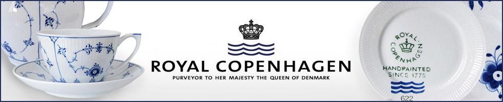ロイヤルコペンハーゲン ROYAL COPENHAGEN 食器 プレート カップ