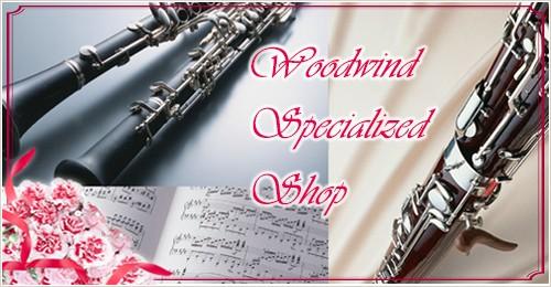 Woodwind Specialized Shop