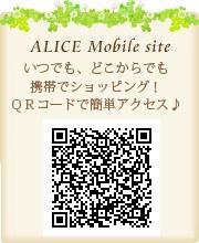 QRコード 携帯サイト
