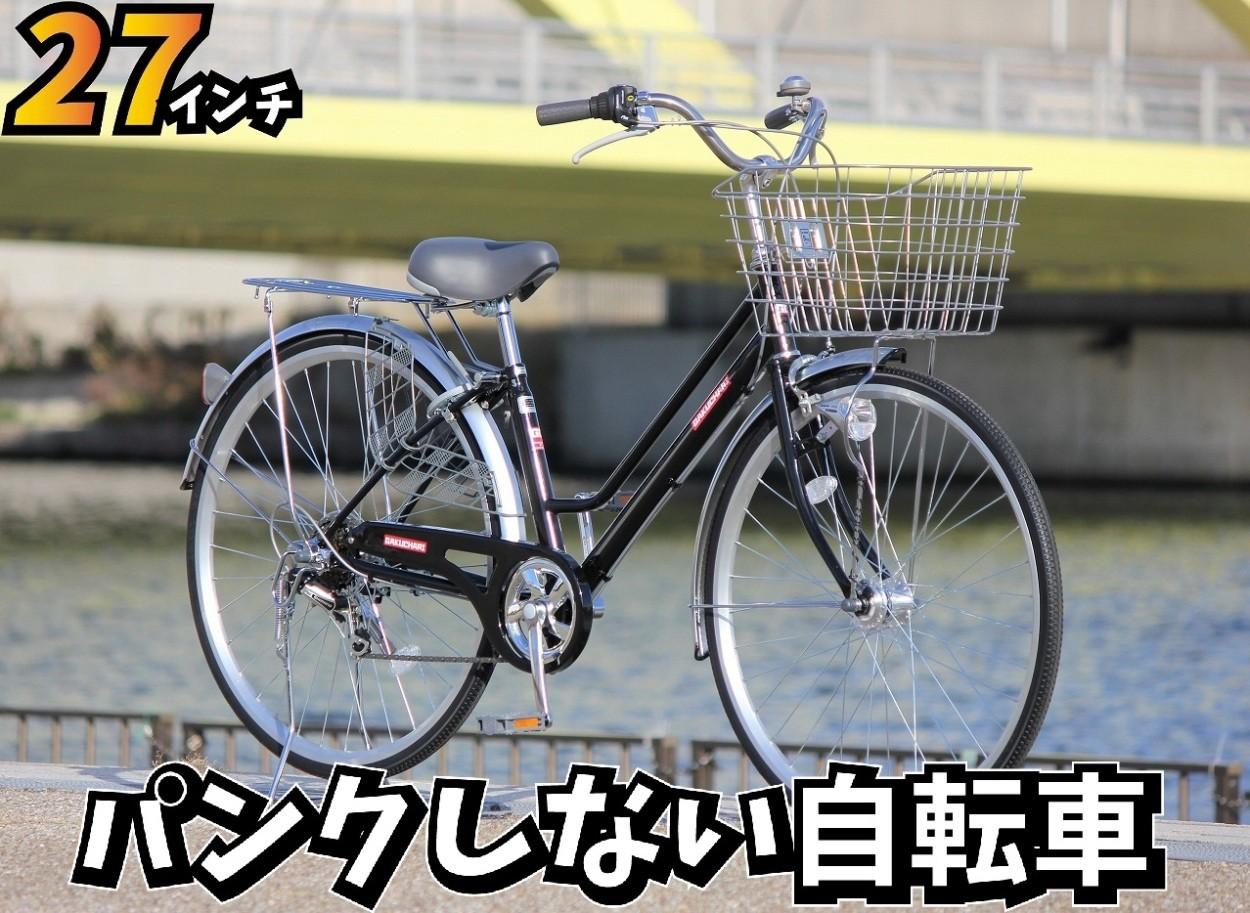 """カラフル軽快車"""""""
