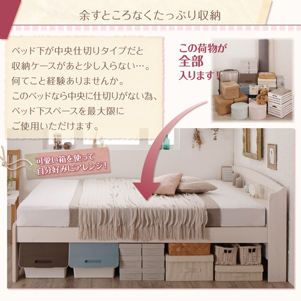 ダブルベッド すのこベッド 高さ調節