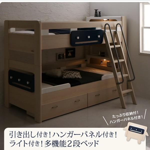 デザイン2段ベッド Tovey  トーヴィ 薄型軽量ポケットコイルマットレス付き シングル