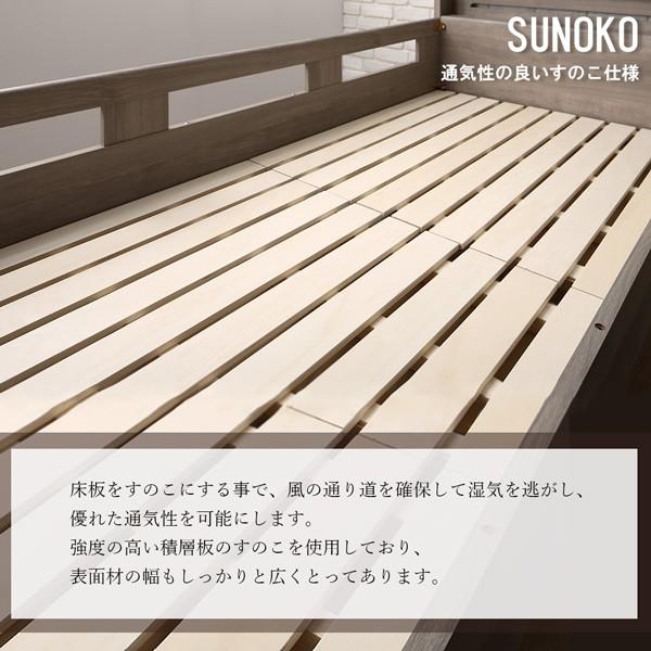 2段ベッド 2段ベッド マットレス付き 薄型軽量ポケットコイル シングル