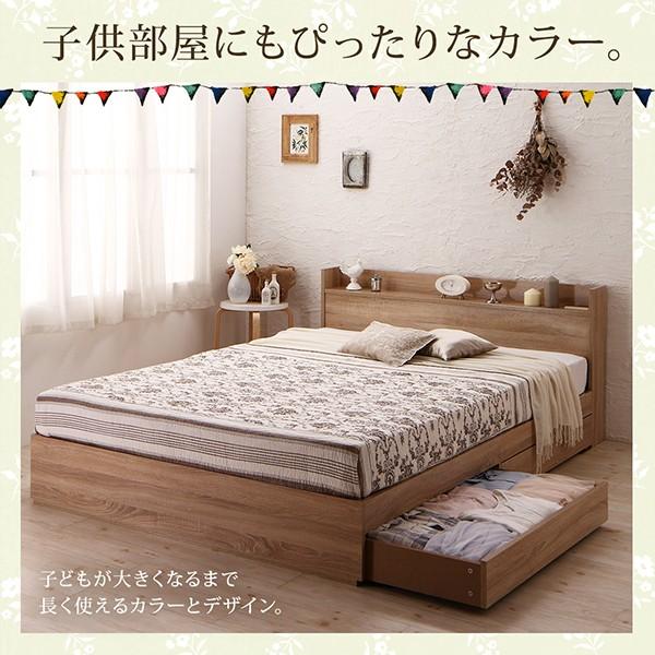 シングルベッド 引き出し 収納ベッド マットレス付き スタンダードポケットコイル 古木風