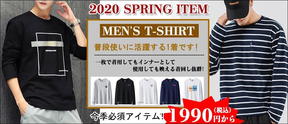 長袖Tシャツ メンズ Tシャツ 長袖 プリントTシャツ クルーネック 秋冬 セール